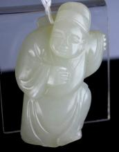 Christie's - Chinese Carved Ming Jade Official