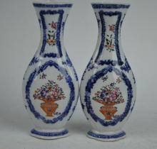Pr Qianlong Chinese Porcelain Blue & Rose Vases