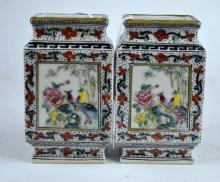 Pr Chinese Enamel Porcelain Miniature Vases