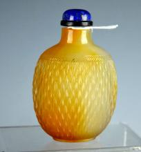 18th C Chinese Carved Agate Basket weave Snuff