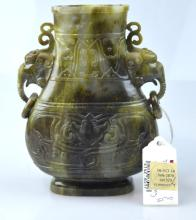 Christie's - Chinese Carved Jade Loose-Ring Vase