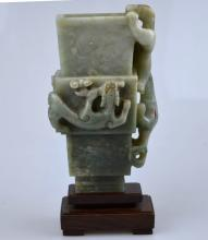 Antique Chinese Carved Jade Double Dragon Vase