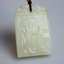 Fine Chinese Carved White Jade Plaque