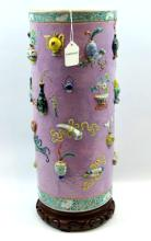 Christie's - 19th C Chinese Porcelain Cane Holder