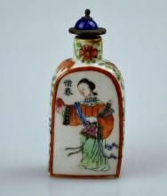 Early 19th C Famille Rose Chinese Porcelain Snuff