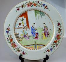 Qianlong Chinese Famille Rose Porcelain Charger