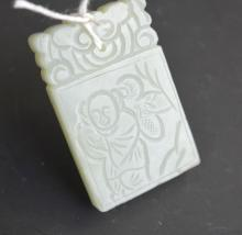 Late Qing Dynasty Chinese Carved Jade Plaque