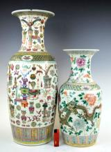 2Chinese Porcelain Famille Rose Vases