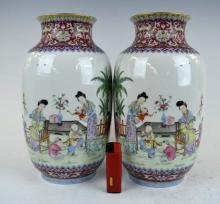 Pr. Chinese Republic Eggshell Porcelain Vases