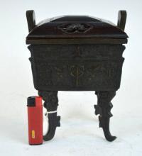 Good Metal Inlaid Bronze 4-Leg Incense Burner