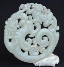 Carved Chinese Pierced White Jade Dragon Plaque