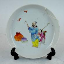 Good 18th C Chinese Famile Rose Porcelain Plate