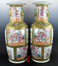 Large Chinese Rose Medallion Porcelain Vases