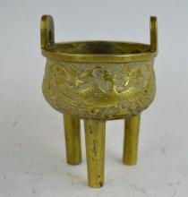 Incised 19th C Chinese Bronze Incense Burner