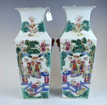 Large Pr. 19th C Chinese Enameled 4-Side Vases