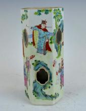 19th C Chinese Enameled Porcelain Hat Stand