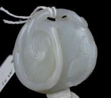 Good 19th C Chinese Carved White Jade Mushrooms