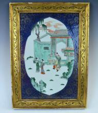 Good Chinese Famille Verte & Blue Porcelain Plaque