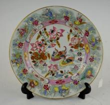 Fine Early 18th C Chinese Enameled Porcelain Dish