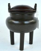 Old Chinese Silver-Inlay Bronze Incense Burner