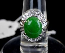 GIA  & Gem Research Japan Certified Jadeite Ring