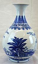 Chinese Porcelain Blue & White Vase