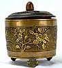Chinese Tripod Inlaid Bronze Censer, Ming Dynasty