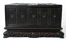 Chinese Blackwood Treasure Box