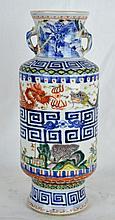 Chinese Famille Verte Porcelain Baluster Vase