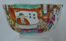 Chinese Porcelain Famille Rose Bowl, Daoguang