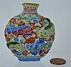 Chinese Molded Porcelain Snuff Bottle