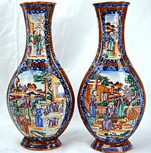 Pair of Chinese porcelain Mandarin vases