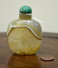 Chinese Agate & Crystal Snuff Bottle