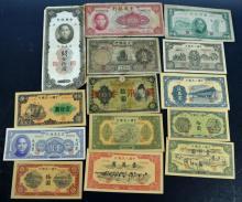 14 Assorted Bills, China, Taiwan, Japan