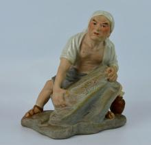 1970 Chinese Porcelain