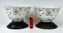 Pr Chinese Enameled Porcelain Bowls & Wood Stands