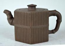 Chinese Simulated Bamboo Yixing Teapot