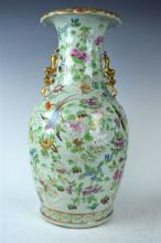 Chinese Celadon Porcelain Rose Medallion Vase