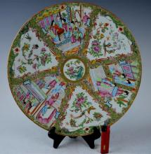 Large 19th C Chinese Rose Medallion Plate