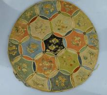 Round Silk Embroidered Chinese Fan or Mirror Case