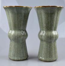 Pair Chinese Crackle over Celadon Porcelain Vases