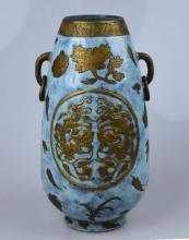 Chinese Bronze-form & Glazed Porcelain Vase