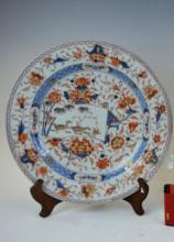 17th C Kangxi Chinese Porcelain Charger