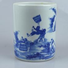 Fine Figural Chinese B & W Porcelain Brush Pot