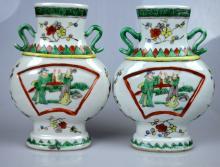 Pr. Chinese Porcelain Famille Verte Enameled Vases
