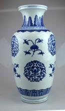 Good Late Qing Chinese B&W Porcelain Vase