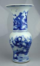 Sotheby's - Good Chinese Phoenix Tail B & W Vase