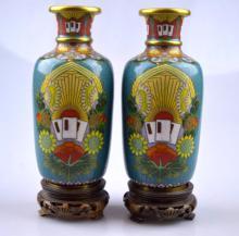 Pair Chinese Cultural Revolution Cloisonne Vases