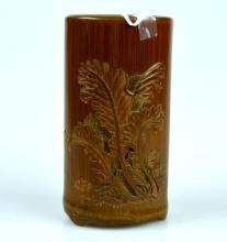 3-Leg Chinese Carved Bamboo Brush Pot