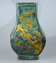 Rare Bronze-form Chinese Porcelain Vase